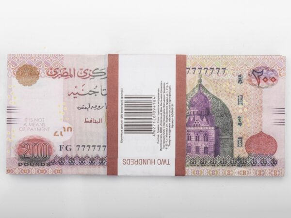 200 Egyptian pounds prop money stack