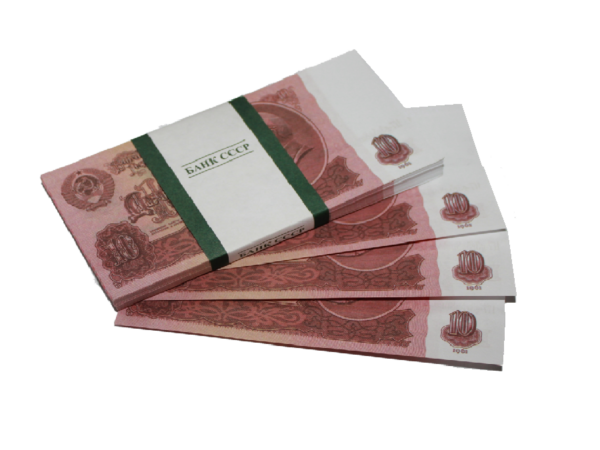 10 ruble of the USSR prop money stack