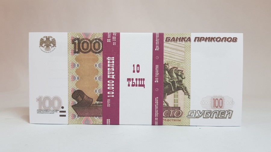 100 RUB fake money notepad