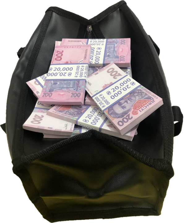 Bag of cash 200 Ukrainian hryvnia (50 pcs)