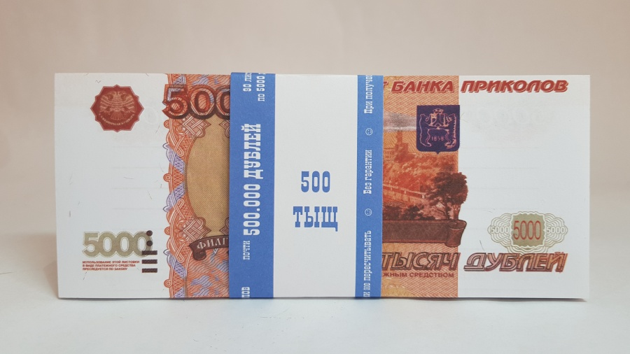 5000 RUB fake money notepad