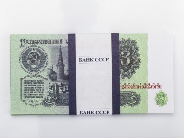 3 ruble of the USSR prop money stack