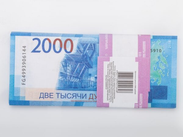 2000 Russian rubles prop money stack