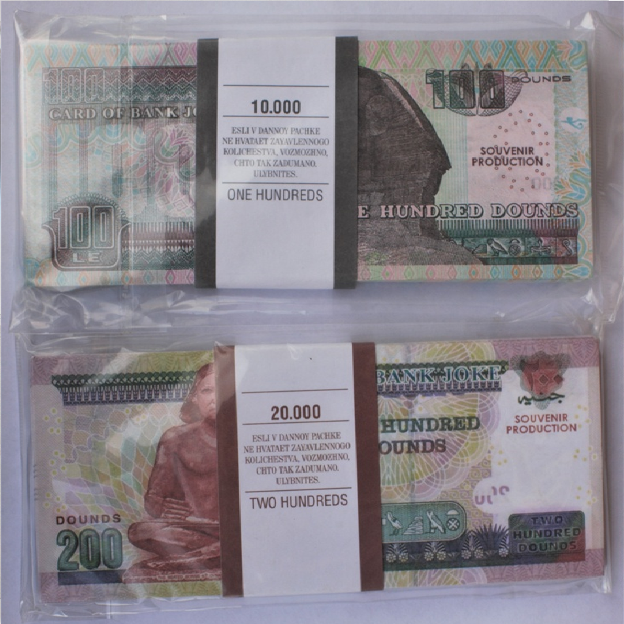 Kit of prop money Egyptian pounds 100, 200
