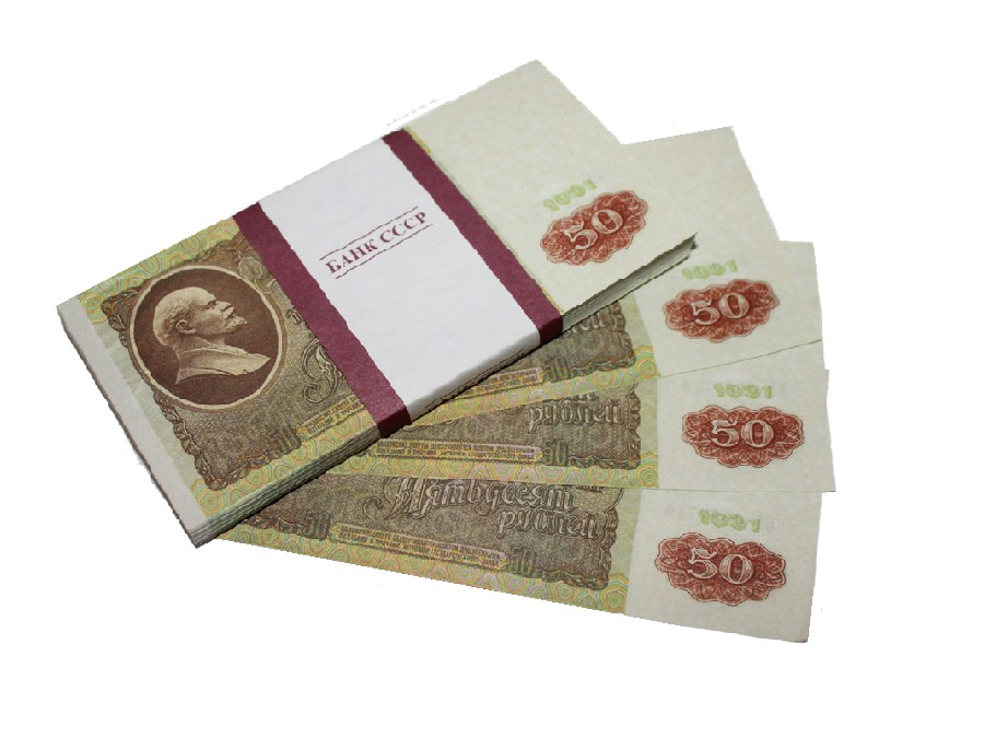 50 ruble of the USSR prop money stack