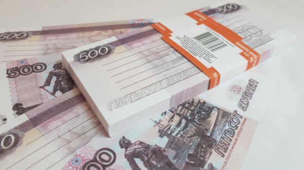 500 RUB fake money notepad