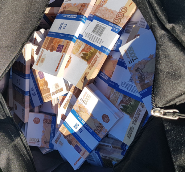 Bag of cash 5000 Russian rubles (100 pcs)