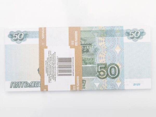 50 Russian rubles prop money stack