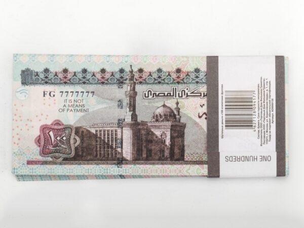 100 Egyptian pounds prop money stack