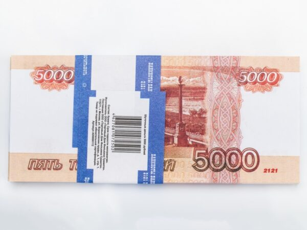 5000 Russian rubles prop money stack