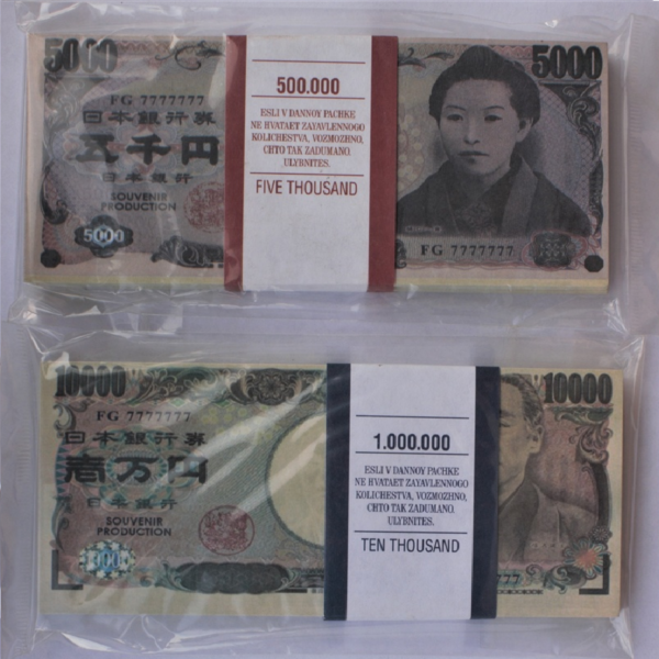 Kit prop money Japanese yens 5000, 10000