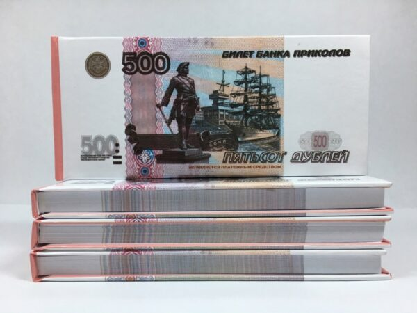 500 RUB Tear-off notepad