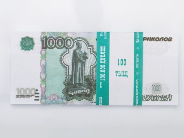 1000 Russian rubles prop money stack