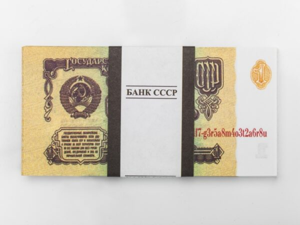 1 ruble of the USSR prop money stack