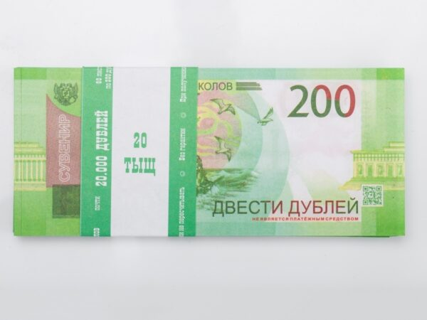 200 Russian rubles prop money stack
