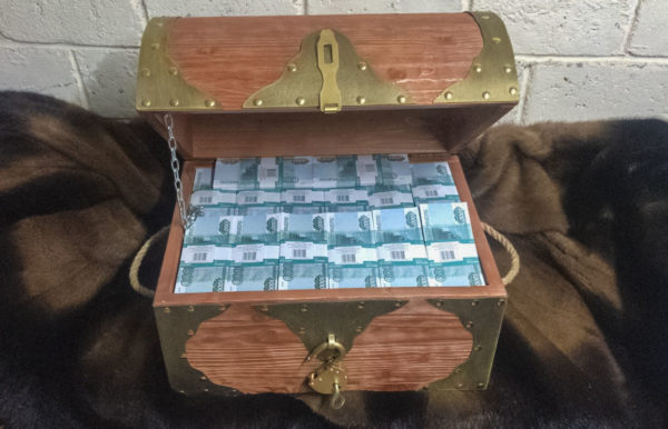 buy 1000 Russian rubles Prop Money Pirate Chest